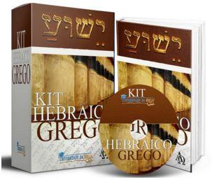 kit-hebraico-grego